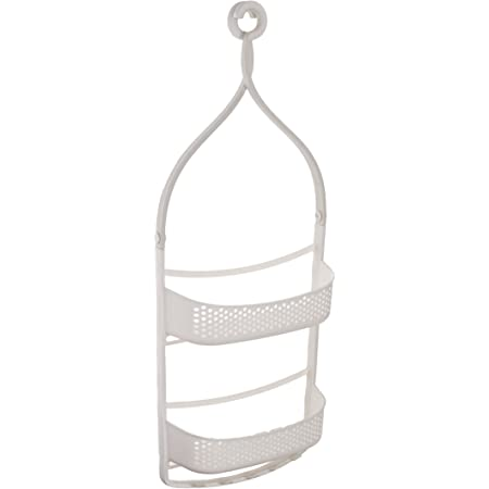 Amazon Basics Shower Caddy with Adjustable Arms - White