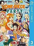 ワンピース パーティー 3 (ジャンプコミックスDIGITAL)