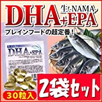 DHA+EPA生カプセル 2袋セット合計60粒