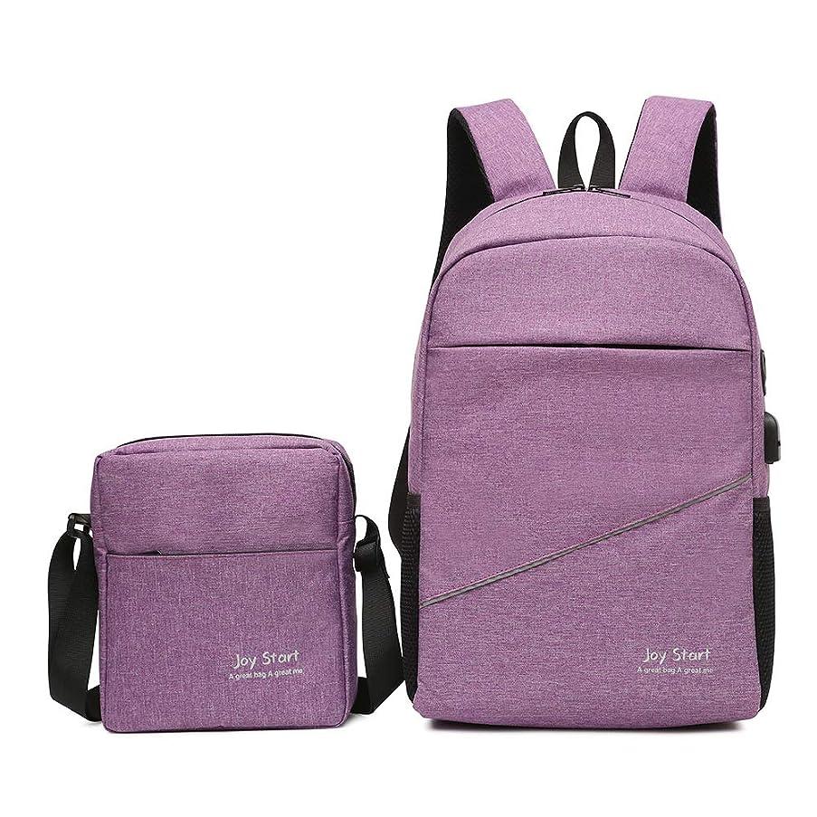 Laptop Backpack,Business Travel Computer Bag for Women & Men Boys Girls, USB Charging Port,Water Resistant College School Student 2 Piece Bag Bookbag, Fits 15.6 Inch Laptop&Notebook (Purple)