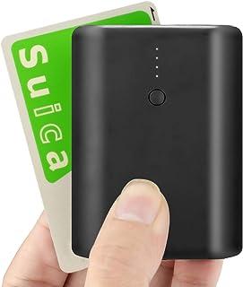 モバイルバッテリー 10000mAh 大容量 世界最小型 コンパクト 軽量 シンプル 携帯充電器 持ち運び充電器 ポータブル充電器 急速充電 PSE認証済 各種スマホ対応 (ブラック)