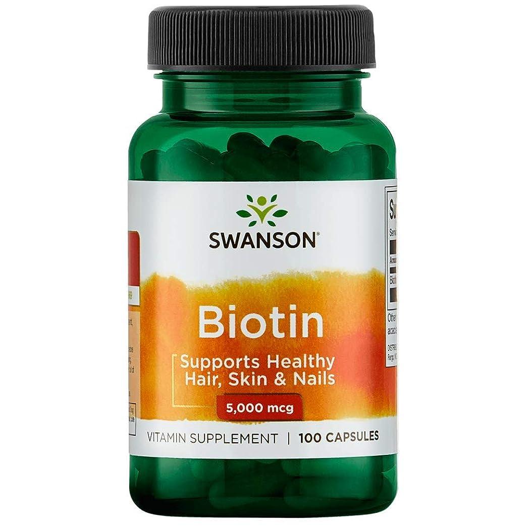 スクラブ手綱百科事典Swanson Biotin 5,000mcg (5,000mcg (5mg), 100 Capsules (3 Month Supply))