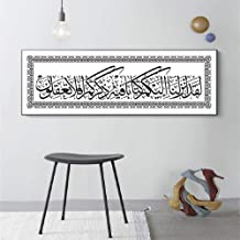 Mural Black and White Allah Islamic Wall Art Pictures Canvas Painting Bedside Arabic Calligraphy Poster Prints Living Room...