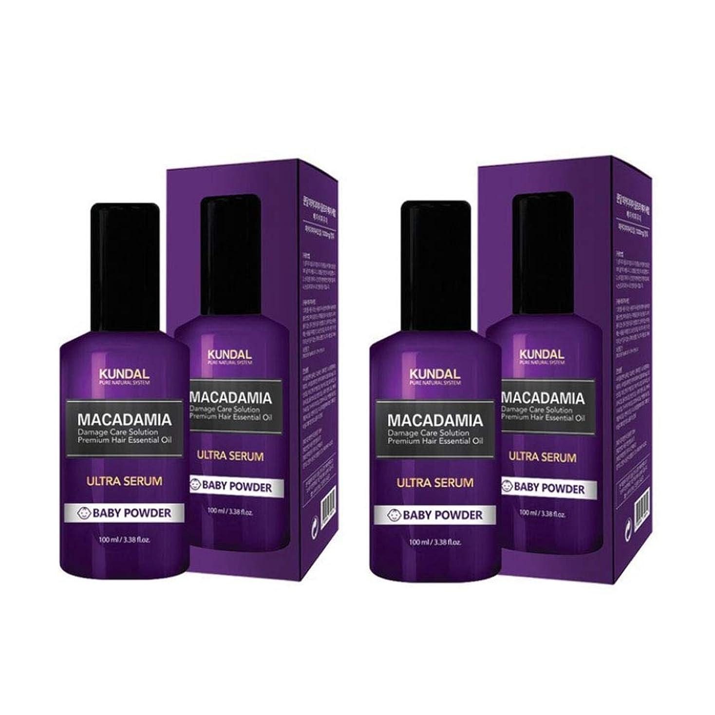 リングバック緑アトムクンダルマカダミアウルトラセラムヘアセラム100mlx2本セット韓国コスメ、Kundal Macadamia Ultra Serum Hair Serum 100ml x 2ea Set Korean Cosmetics [並行輸入品] (baby powder)