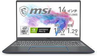 【薄型軽量】MSI ビジネスノートPC Prestige 1.29Kg i7 GTX1650Max-Q/14FHD/16GB/512GB/Prestige-14-A10SC-282JP