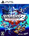 PS5版 オーバーライド 2:スーパーメカリーグ ULTRAMAN DX Edition