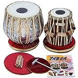 MAHARAJA Concert Tabla Drum Set, 4½ Kg Copper Bayan, Designer, Finest Dayan with Padded Bag, Book, Hammer, Cushions & Cover - Tabla Set Tabla Drums Tablas Indian Musical Instruments (PDI-69)