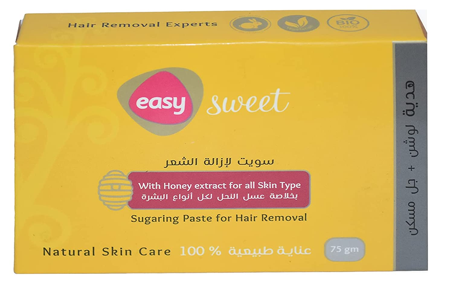 Easy Sweet Natural All Essence New popularity Clearance SALE Limited time Waxing Parts Paste Body Under
