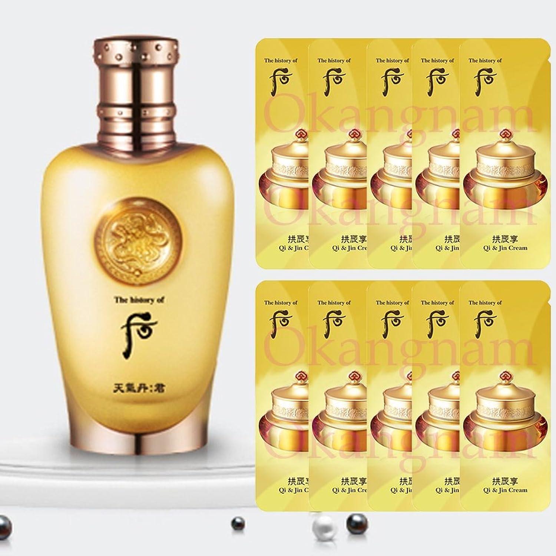 【フー/The history of whoo] Whoo 后 CKK02 Hwa Yang Lotion For Man/后(フー) SKIN 天気丹(チョンギダン) 君(クン) 華陽ローション110ml + [Sample Gift](海外直送品)