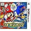 マリオ&ソニック AT リオオリンピック (TM) - 3DS