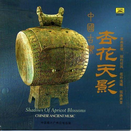 Shan Xiurong