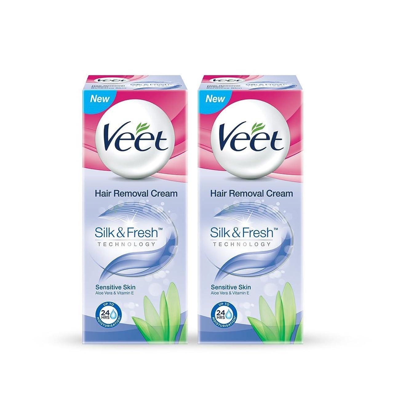 好奇心盛フェードアウト骨折Veet Hair Removal Gel Cream For Sensitive Skin With Aloe Vera and Vitamin E 25 g (Pack of 2)
