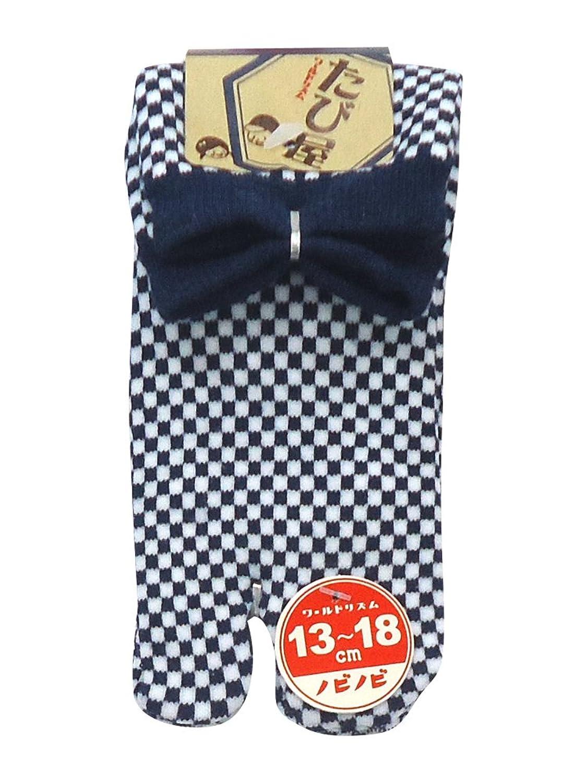 たび屋 キッズ 極少市松 足袋 ソックス (日本製 子供 靴下) 13-18cm