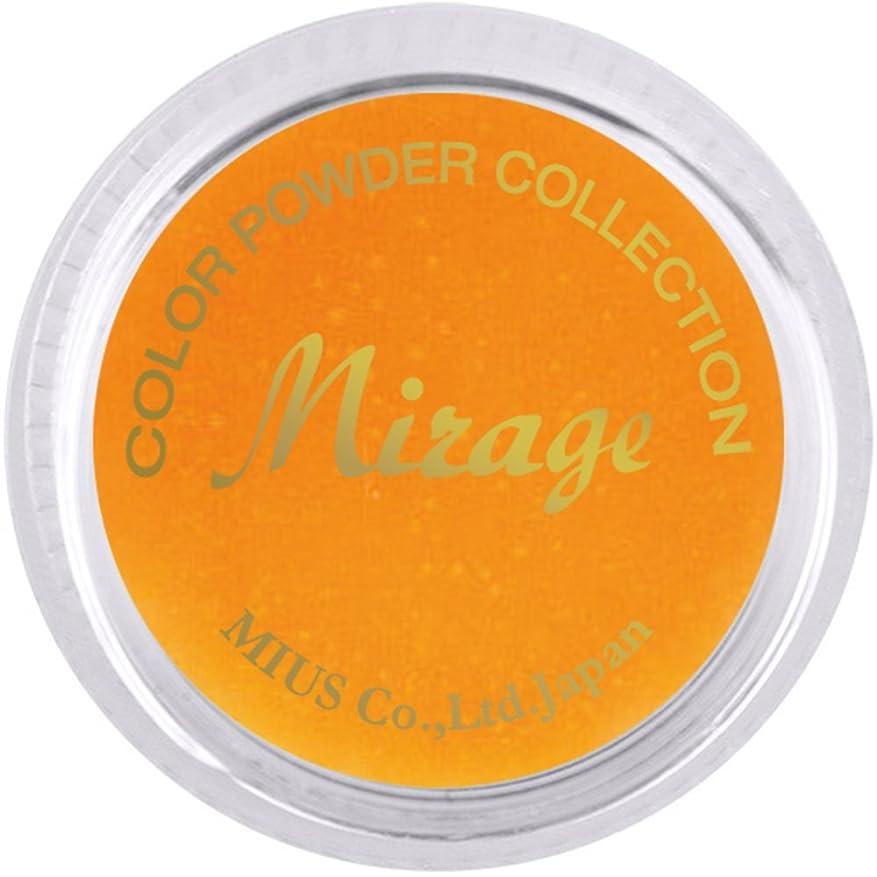 天の山積みの場合ミラージュ カラーパウダー N/CPS-5  7g  アクリルパウダー 色鮮やかな蛍光スタンダードカラー