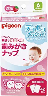 贝亲 亲子喂养乳牙 洁齿湿巾 42包装 1個