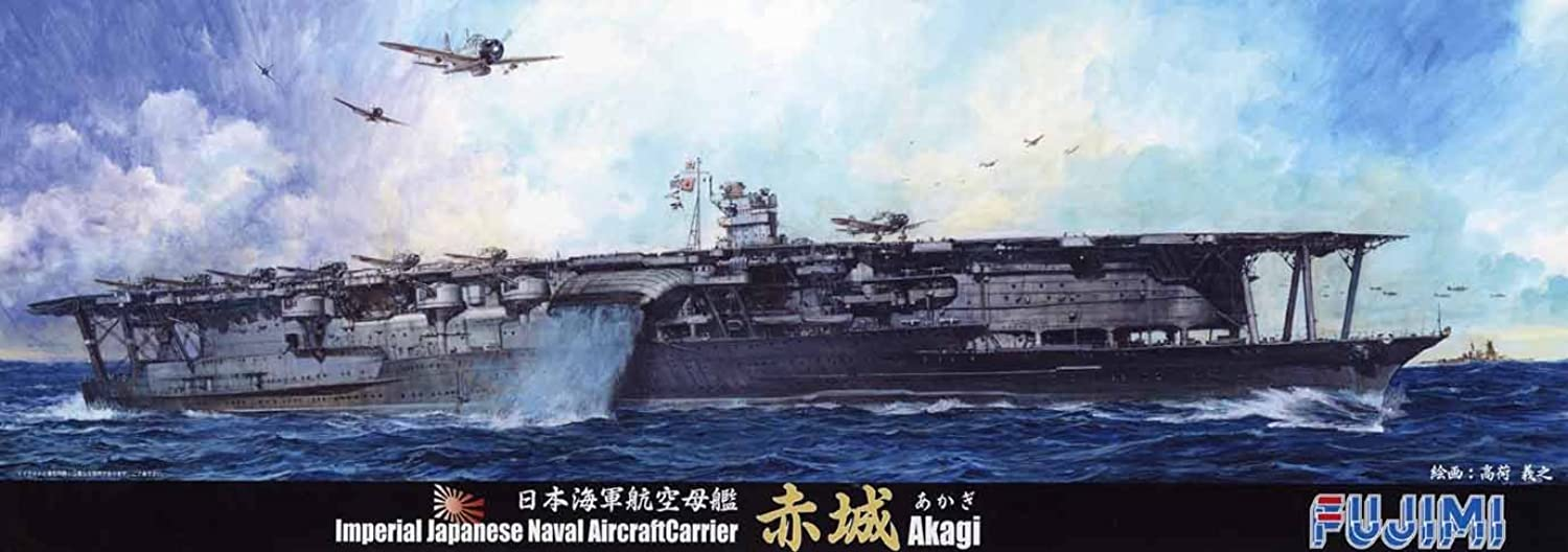 1 700 series especially SPOT No.23 Japanese Navy aircraft carrier Akagi DX (japan import) B00DCLH84A Kindheit Spaß  | Verschiedene Arten und Stile