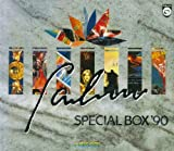 ファルコム・スペシャル・BOX'90