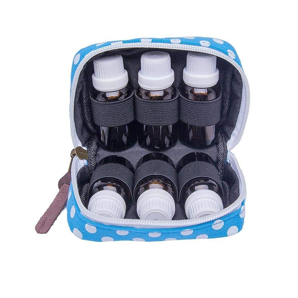 弱点面積代名詞Pursue エッセンシャルオイル収納ケース アロマオイル収納ボックス アロマポーチ収納ケース 耐震 携帯便利 香水収納ポーチ 化粧ポーチ 6本用