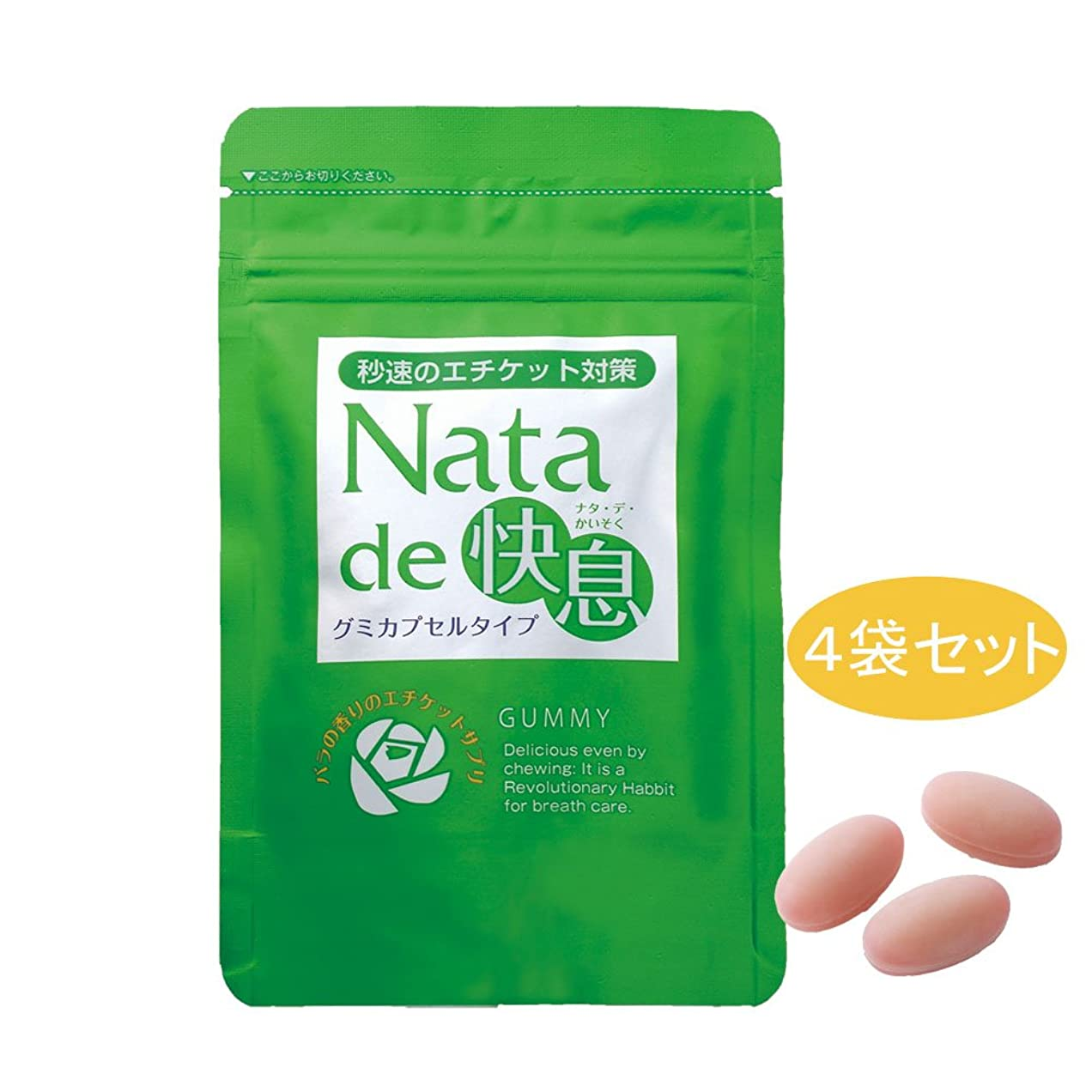 栄光の歩行者スケジュールナタデ快息 バラの香り 4袋