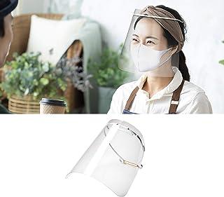 日本製フェイスシールド,1個セット,スタイリッシュで軽量,簡単組み立て交換式,高透明で視界クリア,通気性がよく汗蒸れしにくい,水洗い可