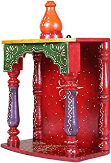 APKAMART Handcrafted Wooden Temple For Pooja - 12.5 Inch - Handicraft Hanging Temple For Puja, Home Decor, Room Decor And Gifts