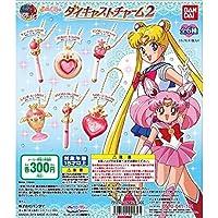 美少女戦士セーラームーン ダイキャストチャーム2 全6種セット ピンクアンティークver.