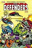 Defenders - L'intégrale T04 (1975)