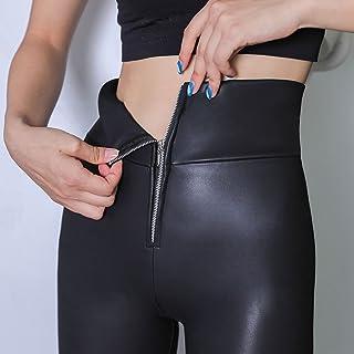 Leggings Kvinnor vinter, PU -lädermaterial Damer Hög midja mage kontroll rumpa lyft Bomull Leggings, Tight Casual Warm Str...