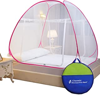 Classic Mosquito Net , King Size Bed , Polyester Foldable Size (L200cm X W200cm X H145cm) - Pink