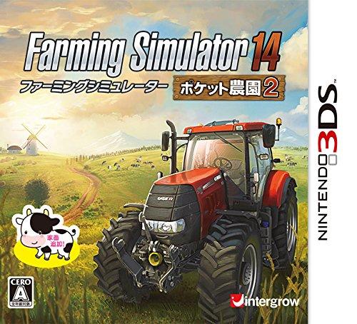 Farming Simulator 14 -ポケット農園 2-
