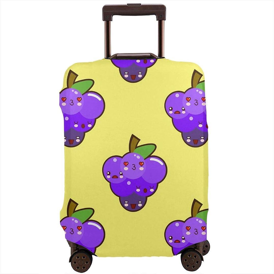 読みやすいテニス気づくなるスーツケースカバー トランクカバー 防水 伸縮 ぶどう 果物 紫 黄色い ファスナー おしゃれ おもしろい かわいい プリント お荷物カバー 防塵 弾力性 旅行 S/M/Lサイズ カバーのみ 着脱簡単 目立つ 紛失防止 個性 YAMAYAGO