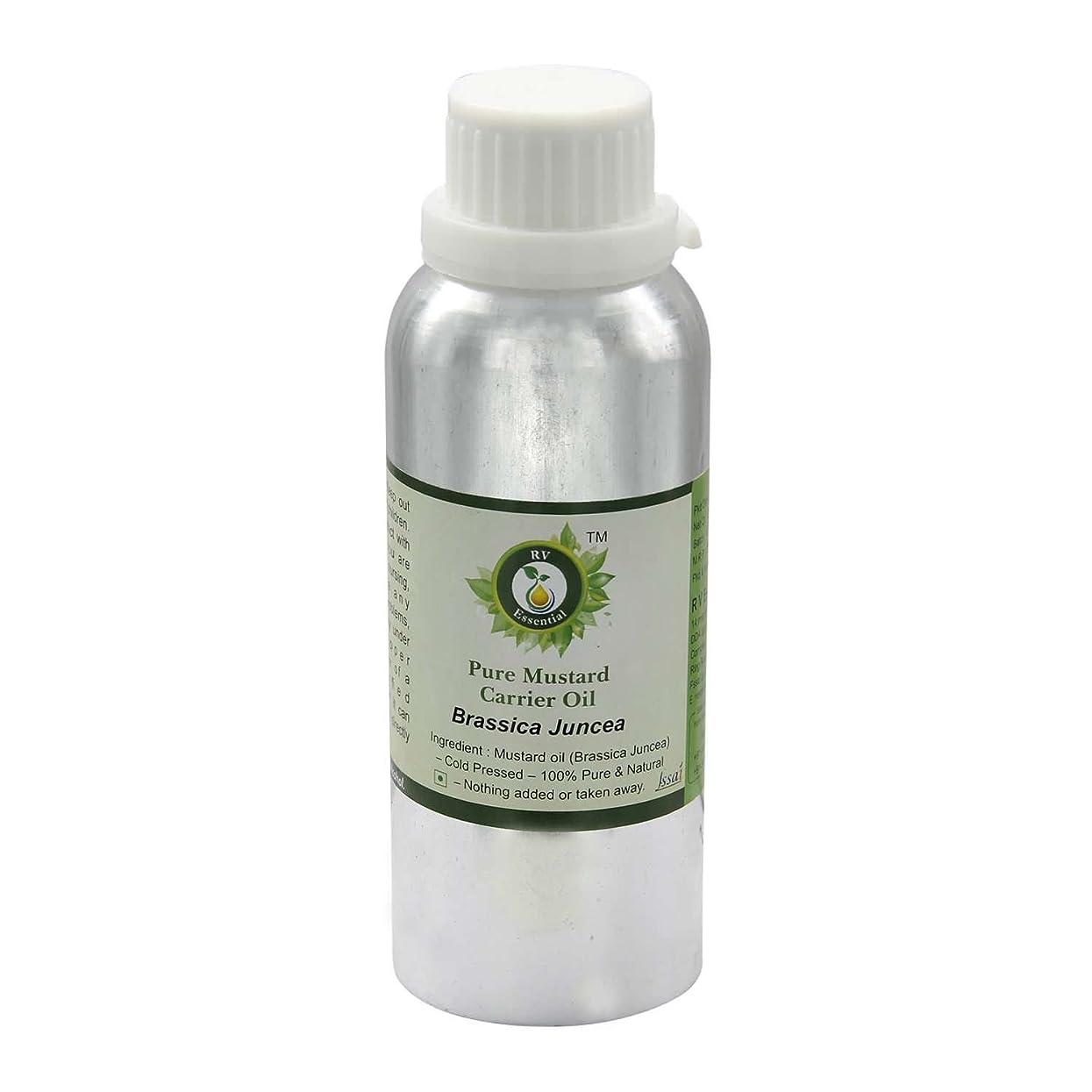 テロリスト評議会誤解させるR V Essential 純粋なマスタードキャリアオイル300ml (10oz)- Brassica Juncea (100%ピュア&ナチュラルコールドPressed) Pure Mustard Carrier Oil
