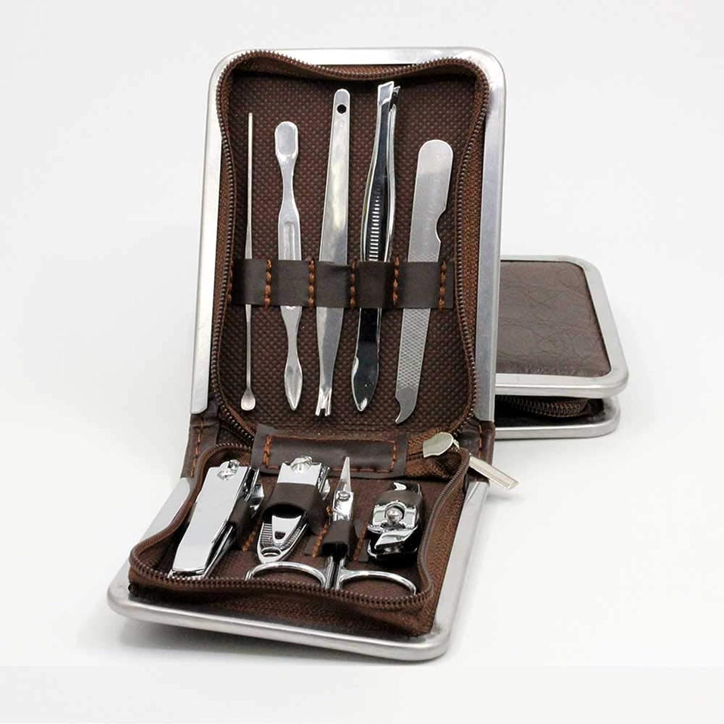 無し木食堂ネイルケア 9点セット 爪切り 爪磨き 毛抜き ハサミ 耳かき ステンレス製 携帯便利 収納ケース付き?