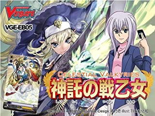 Card Fight! Vanguard VGE-EB05 Extra Booster Vol.5 [English version] Celestial Valkyries BOX (japan import)