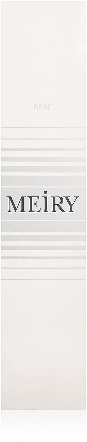 パースブラックボロウ休戦拍手するメイリー(MEiRY) ヘアカラー  1剤 90g 7PG