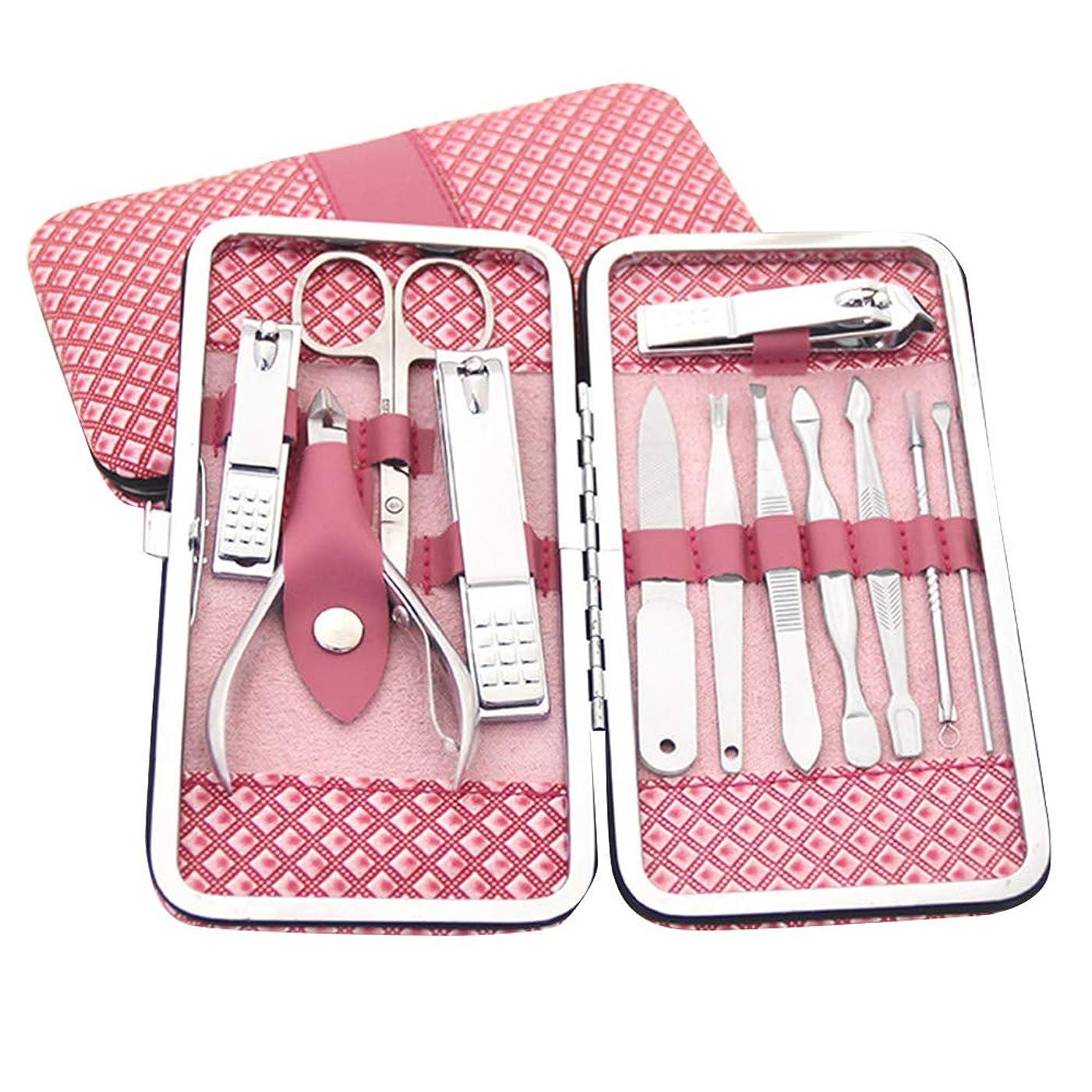 勘違いする今晩クッションSnner 爪切りセット ネイルケアセット12点セット 爪の爪切りセット 爪切り 爪磨き 高級感 収納箱携帯 旅行用 贈り物 ピンク