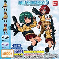 ガチャ アクアシューターズ AQUA SHOOTERS!05 全5種