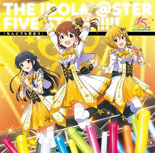 【Amazon.co.jp限定】THE IDOLM@STERシリーズ15周年記念曲「なんどでも笑おう」 【ミリオンライブ! 盤】 (メガジャケット付)