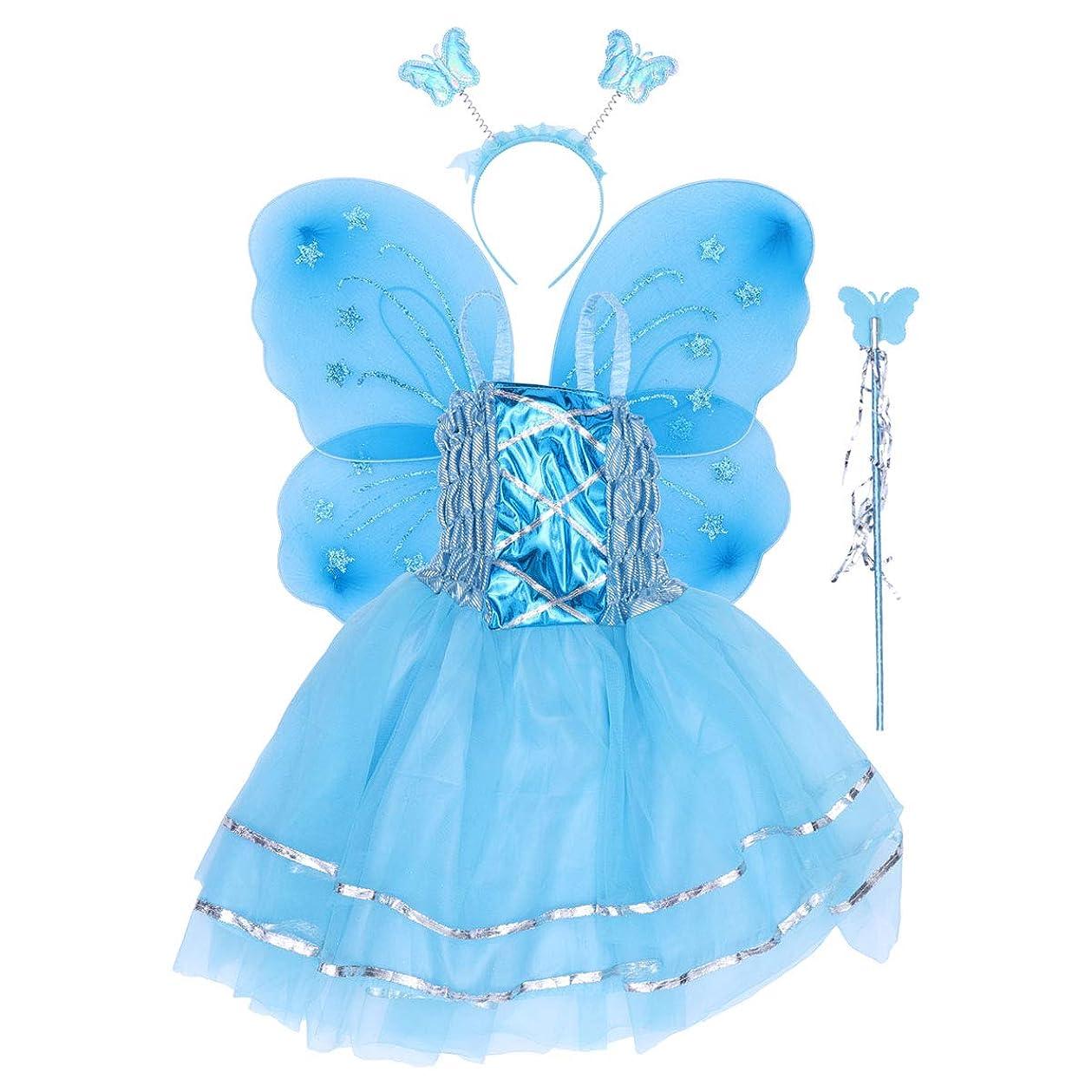 恥保護する不安定なBESTOYARD 蝶の羽、ワンド、ヘッドバンド、ツツードレス(スカイブルー)と4個の女の子バタフライプリンセス妖精のコスチュームセット
