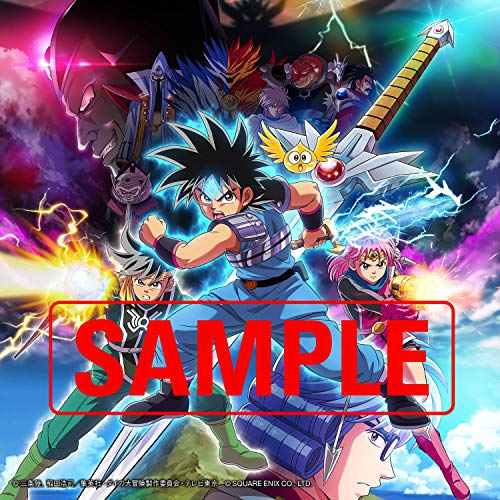 【Amazon.co.jp限定】ドラゴンクエスト ダイの大冒険 Original Sound Track Vol.1(特典:メガジャケット)