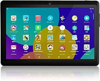 Moonka 7インチ タブレット PC 1G/16G IPS広視野角 1280×800 IPS フルHD パネル 幼児 学習機 子供 教育 動画 プレーヤー WiFi&Bluetooth 搭載 電子書籍 ネットPC Google Paly 対応 32G まで 拡張ポート 前後カメラ 付き 高性能 【7inch&ブラック】