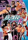 ハッスル注入DVD 6 image