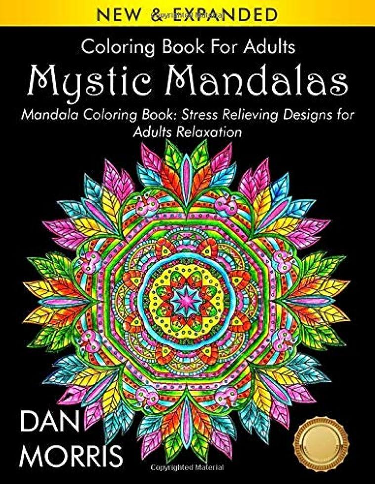 クーポン抜本的なの前でColoring Book For Adults: Mystic Mandalas: Mandala Coloring Book: Stress Relieving Designs for Adults Relaxation: (Dan Morris Coloring Books)