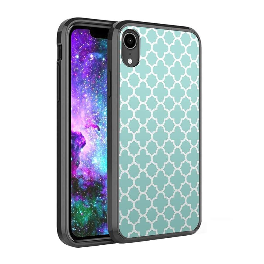 Capsule Case Compatible with iPhone XR [Hybrid Slim Back Shield Fused TPU Edge Bumper Case Black] for iPhone XR 2018 - (Quatrefoil)