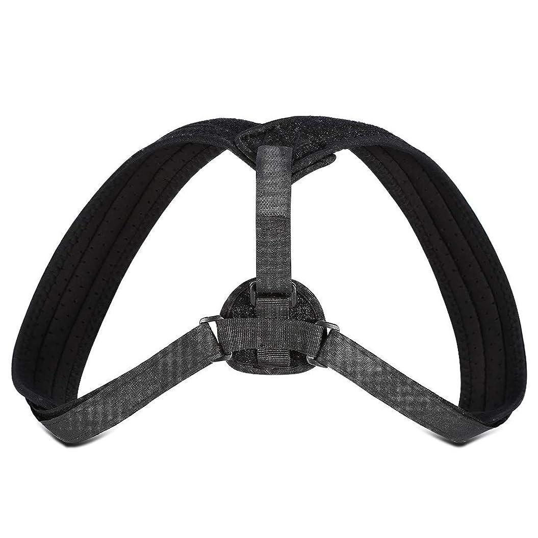インペリアル民主主義義務づけるYosoo Posture Corrector - ブレースアッパーバックネックショルダーサポートアジャスタブルストラップ、肩の体位補正、整形外科用こぶの緩和のための包帯矯正、ティーン用
