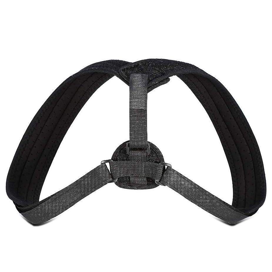 黒板交差点倫理的Yosoo Posture Corrector - ブレースアッパーバックネックショルダーサポートアジャスタブルストラップ、肩の体位補正、整形外科用こぶの緩和のための包帯矯正、ティーン用