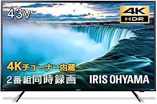 アイリスオーヤマ 43V型 4Kチューナー内蔵 液晶テレビ 43XUB30