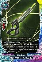 バディファイトX(バッツ)/ガンロッド ハンマーシュミット Type-CLA(上)/Reborn of Satan