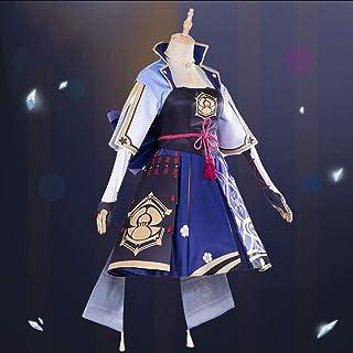 Ipare 2021美品 腰道具付き 原神 (Genshin)げんしん神里綾華 かみさとあやか bコスプレ衣装 仮装变装 ウィッグ追加可能 (XS)