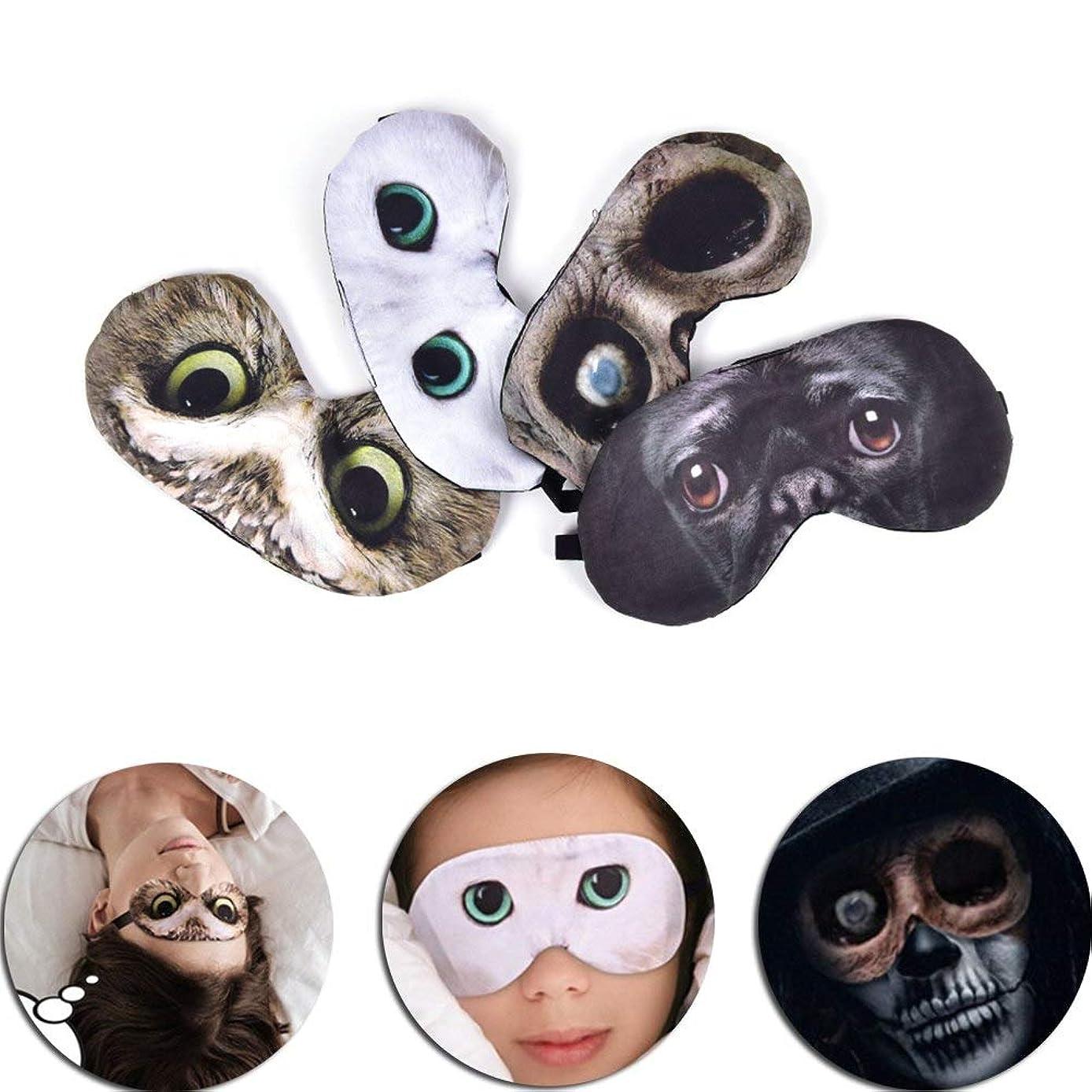 あなたは精通したレディNOTE 3dアイシェード猫睡眠マスク睡眠マスク休息リラックス寝具目隠しアイスカバーアイパッチケースコスプレ旅行アイパッチ
